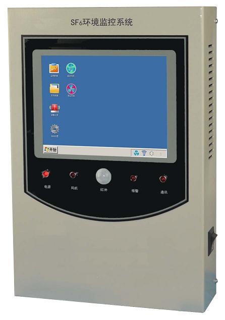 FLD-6000型 SF6氣體泄漏監控報警系統